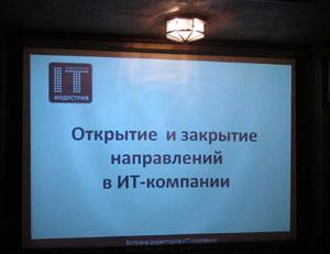photos2012-11-14a